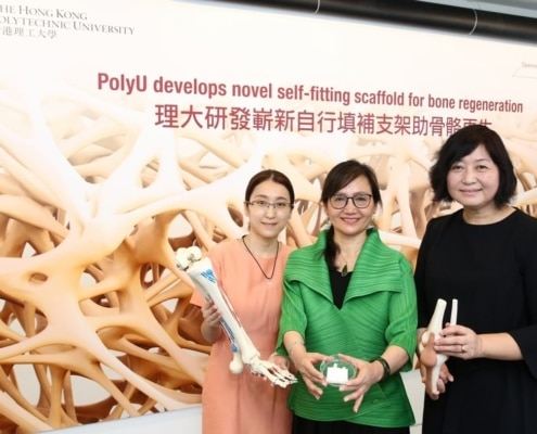 PolyU Researcher Develop Novel Self-fitting Scaffold for Bone-Regeneration